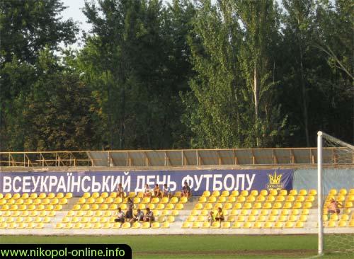 http://nikopolfootbal.ucoz.ru/18.jpg